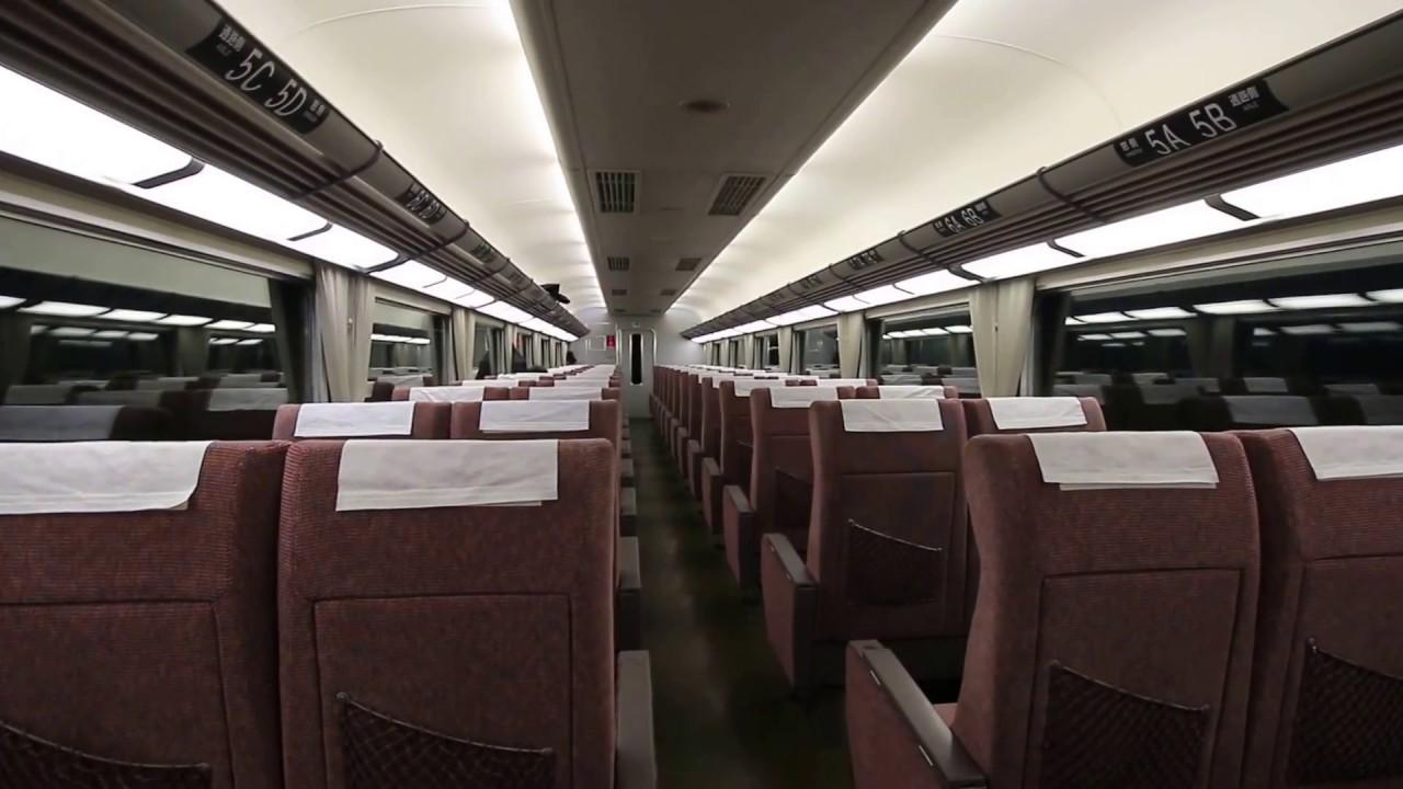 大阪 から 特急 旅行