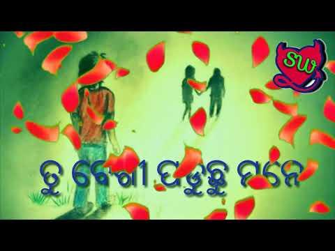 Tate bhuli jiba Paine|| odia sad love story|| odia status video