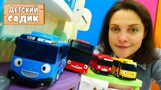 Детский сад капуки кануки и автобус Тайо