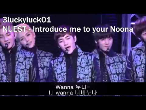 [COVER] NU'EST - 너네 누나 소개시켜줘( Introduce Me to Your Nuna ) by 3luckyluck01