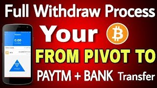 【Live】Pivot App Bank or Paytm Withdraw Process    100% Genuine And Easiest Way
