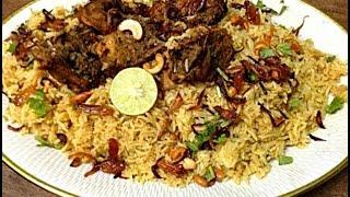 Easy &amp Perfect Kerala Chicken Biryani for beginner
