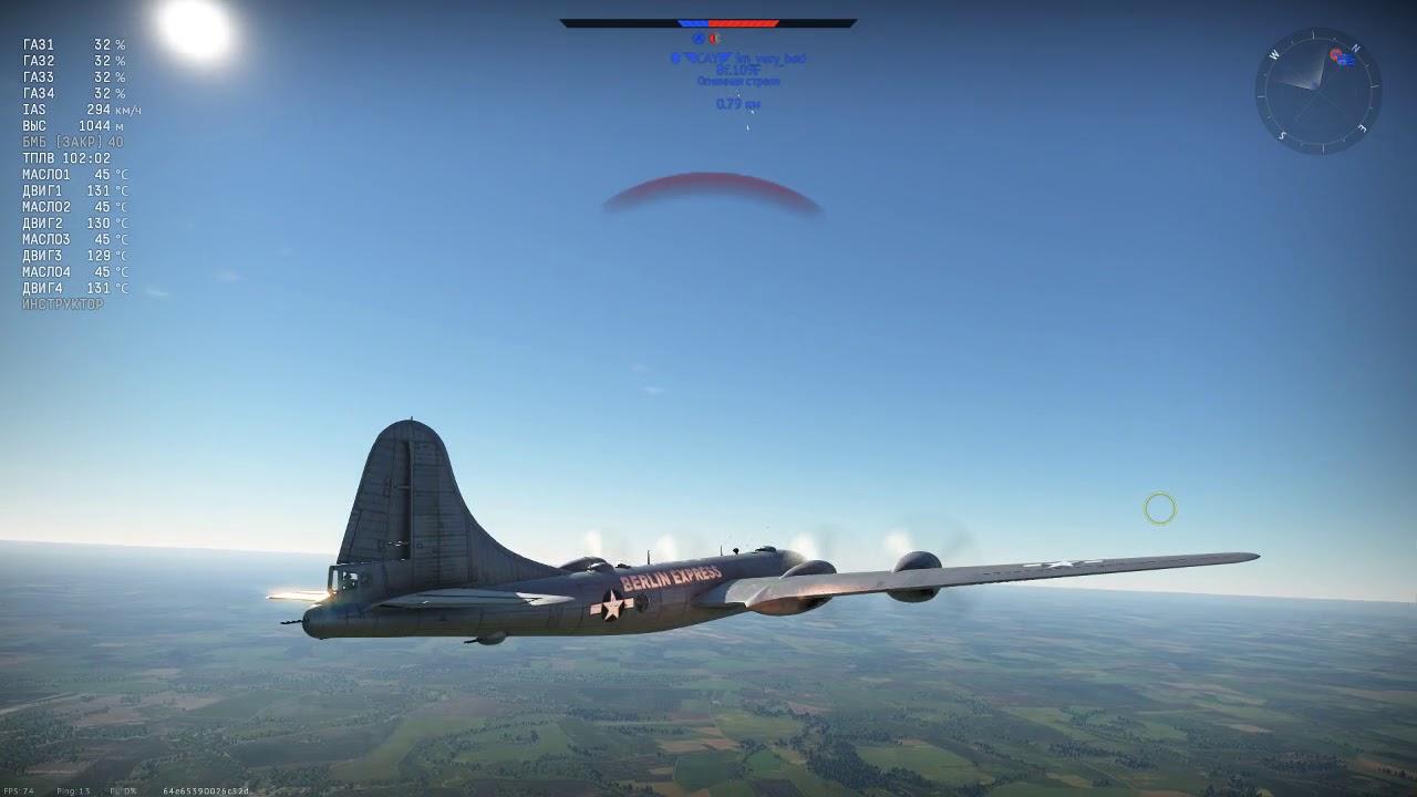С'29 war thunder