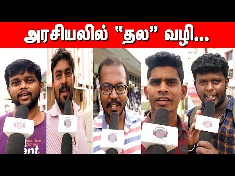 Ajith Press Release | Ajith Politics | Public Opinion | வாழு வாழ விடு | Aalilla Radio