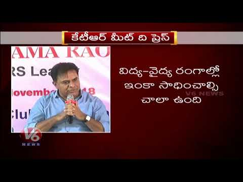 Minister KTR Answers To Journalists Questions | Meet The Press Event | Hyderabad | Part 2 | V6 News