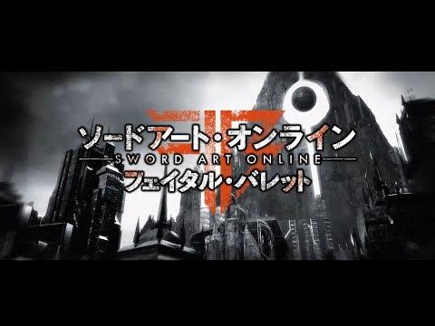 PS4/Xbox One/STEAM「ソードアート・オンライン フェイタル・バレット」第二弾トレイラー