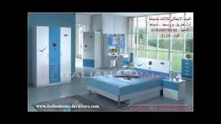 Cataloge Modern Kids Rooms 2014 - 2015 Catalogs Of Modern Italian Home  Furniture
