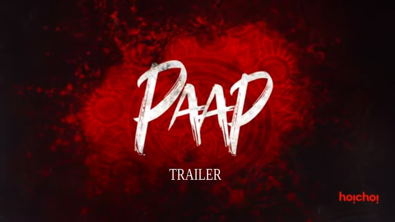 Download Paap (पाप) | Trailer | Puja Banerjee | Shaheb Bhattacharjee | hoichoi