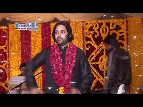 Nadeem Abbas Musical Night