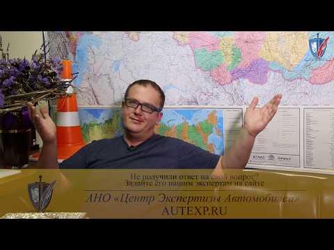 🔴 Экспертиза автомобилей // Как проводится отбор топлива для экспертизы