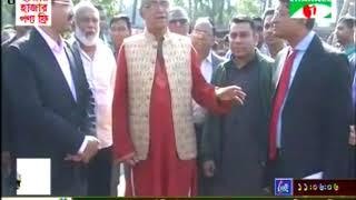 চট্টগ্রামে হবে আন্তর্জাতিক মানের হাই টেক পার্ক Minister sir News CH i