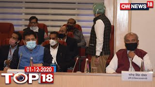 Govt Offers To Set Up Committee To Look Into Farmers' Issues | Top18 News | CNN News18