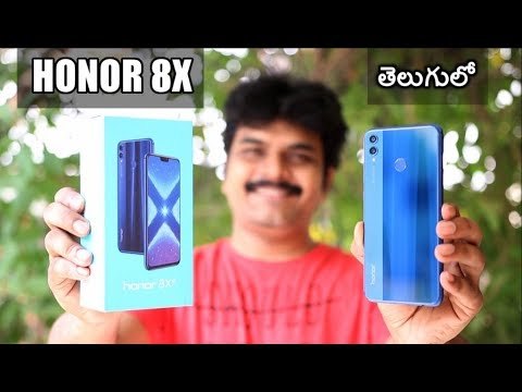 Honor 8X indian Retail Unit Unboxing & initial impressions ll in telugu ll
