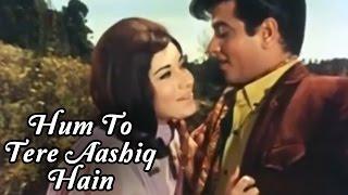 Hum To Tere Aashiq Hain – Jeetendra, Babita – Farz