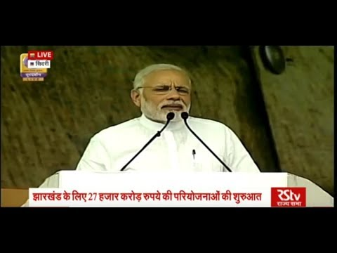 we are ensuring every household in India gets electricity: Prime Minister