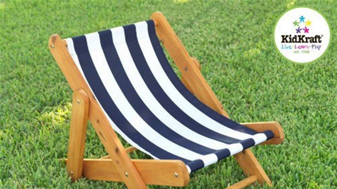HOW TO : Change The Fabric On A Sling Back Chair