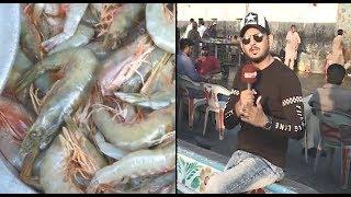 Karachi Fishery - Karachi Fish Harbour | Documentary on Karachi | Metro1 News | 26 OCT 2018