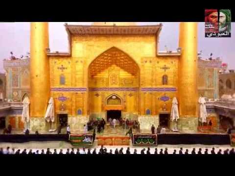 لو أن عبداً أتى بالصالحات - يا علي مولاي علي Imam Ali