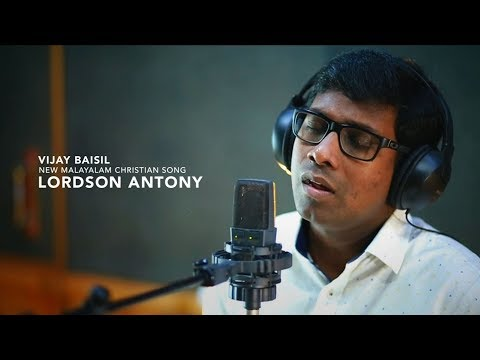 Hallelujah | Lordson Antony | New Malayalam Christian Song | Vijay Baisil | Yadah - Album Song ©
