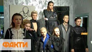 Реалити Подиум: новое шоу о народной моде