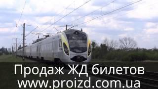 ЖД билеты онлайн Украина(, 2014-12-15T15:50:48.000Z)