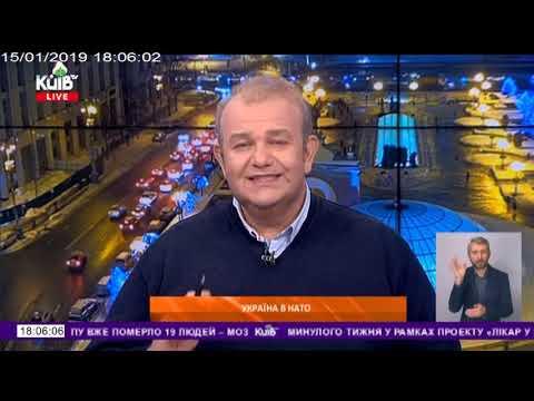 Телеканал Київ: 15.01.19 Київ Live 18.00