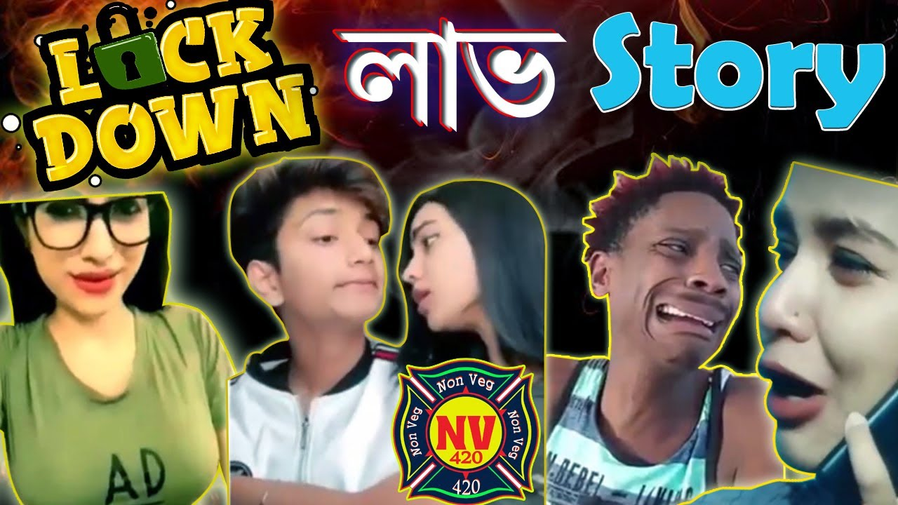 I Need Your Love Ft. Nibba and Nibbi || Lockdown Love Story || Non Veg 420