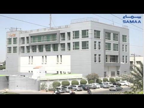 Al Noor society II Scheme 33 II Vlog # 18 from YouTube · Duration:  4 minutes 20 seconds