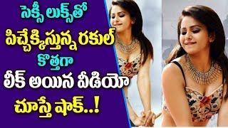 Rakul Preet Sigh at Femina Miss India 2018 Launch Party at Mumbai | Rakul Preet | Top Telugu Media