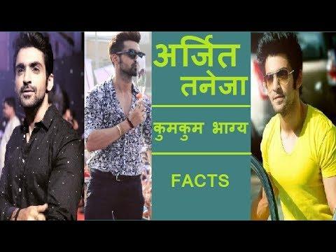 Kumkum Bhagya Actor ★★ ARJIT TANEJA HOT PICS ★★ MUST WATCH ✔✔