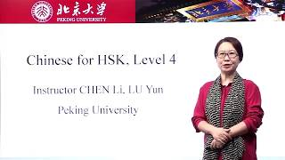 Chinese HSK 4 week 1 lesson 1