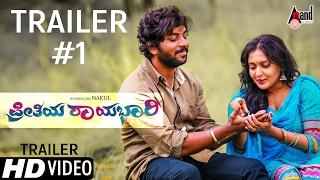 Preethiya Raayabhari (Trailer 01) - Nakul, Anjana Deshpande, Arjun Janya