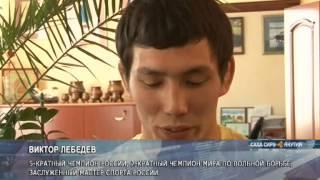 Чемпион России Виктор Лебедев посвятил свой очередной успех ветеранам ВОВ