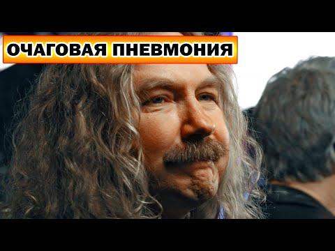 Сомневается, что вернется к обычной жизни | Игоря Николаева госпитализировали в тяжелом состоянии