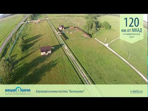Поселок Васильково лето 2015 года, Заокский район Тульской области, недорогие участки.