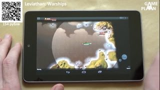 Обзор/Review игры Leviathan: Warships для Android от Game Plan