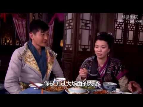 龙门镖局 Ep19 HDTV