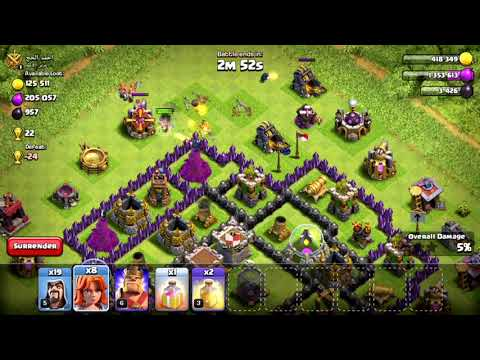 Clash Of Clans attack (despacito)