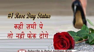 Rahul Aash...