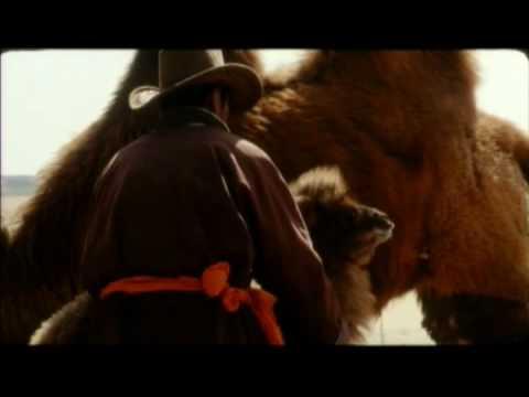 Urtin Duu Trailer mongolian movie film