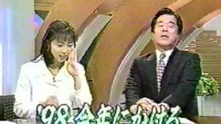 クボジュン(1998年)