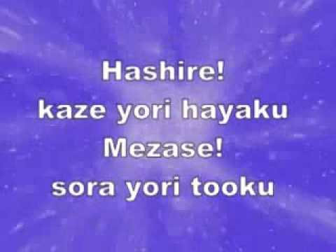 Brave Heart Karaoke   Digimon Adventure 001 mpeg4