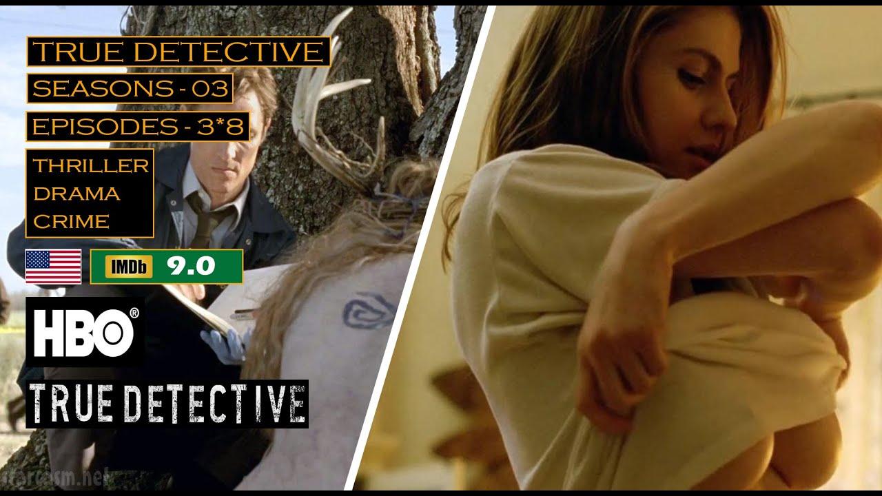Download Introducing True Detective TV Series - සිංහල/Sinhala