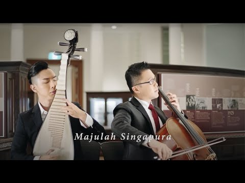 Singapore's National Anthem - Majulah Singapura (Instrumental Cover)