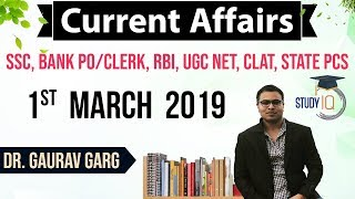 MARCH 2019 Current Affairs in English 01 March - SSC CGL,IBPS PO,RRB JE, Railway NTPC ,Group D