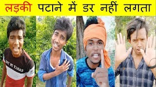 Prince Kumar Comedy | Prince Comedy | Prince Kumar | Vigo Video | PRIKISU Series | Part 162