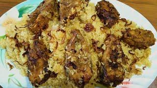 ইলিশ পোলাও রেসিপি||Hilsa Pulao Recipe || How To Make Hilsha Pulao In Bengali Style || Hilsha Biryani