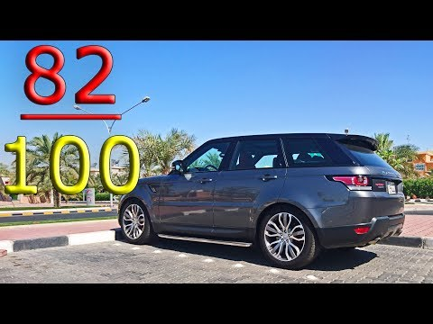 2016 Range Rover Sport Supercharged Dynamic Pack Review