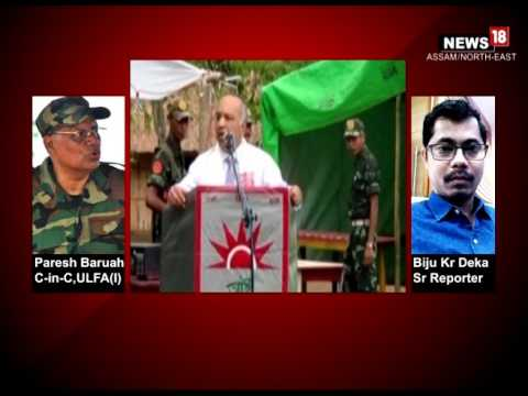 Paresh Baruah first & fast reaction on NIA Charge sheet