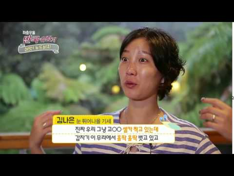 [Sightseeing throughout nations] 만국유람기 2편 - Nude Beach in Hawaii 하와이의 누드비치 20150516
